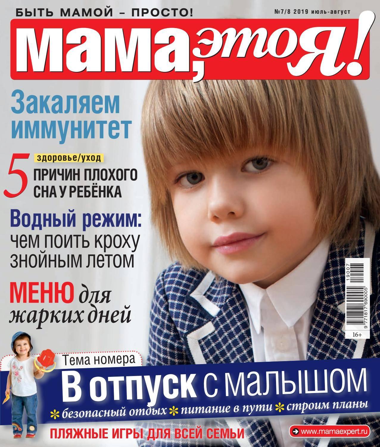 Вздрагивает во сне - ребенок во сне вздрагивает - запись пользователя эля (mama20092012) в сообществе здоровье новорожденных в категории сон новорожденного - babyblog.ru