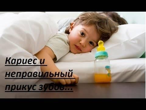 Как отучить ребенка в 2 года от бутылочки
