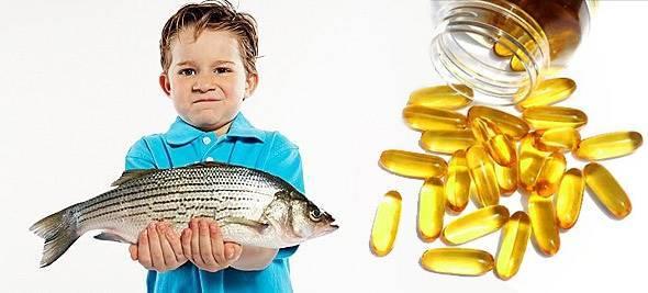 Как давать рыбий жир ребенку 5 лет?