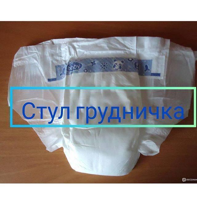 Стул грудничка- зеленый!! - пластилиновый стул у грудничка - запись пользователя (ړײ) девочка(ړײ) (tanish) в сообществе здоровье новорожденных в категории стул новорожденного - babyblog.ru