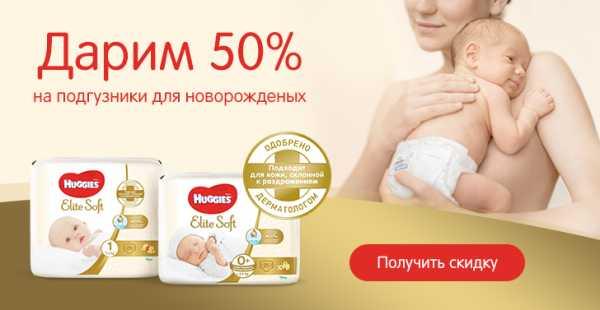 Ребенок кричит, плачет во время купания (( - запись пользователя ольга (id2047357) в сообществе здоровье новорожденных в категории гигиена малыша - babyblog.ru