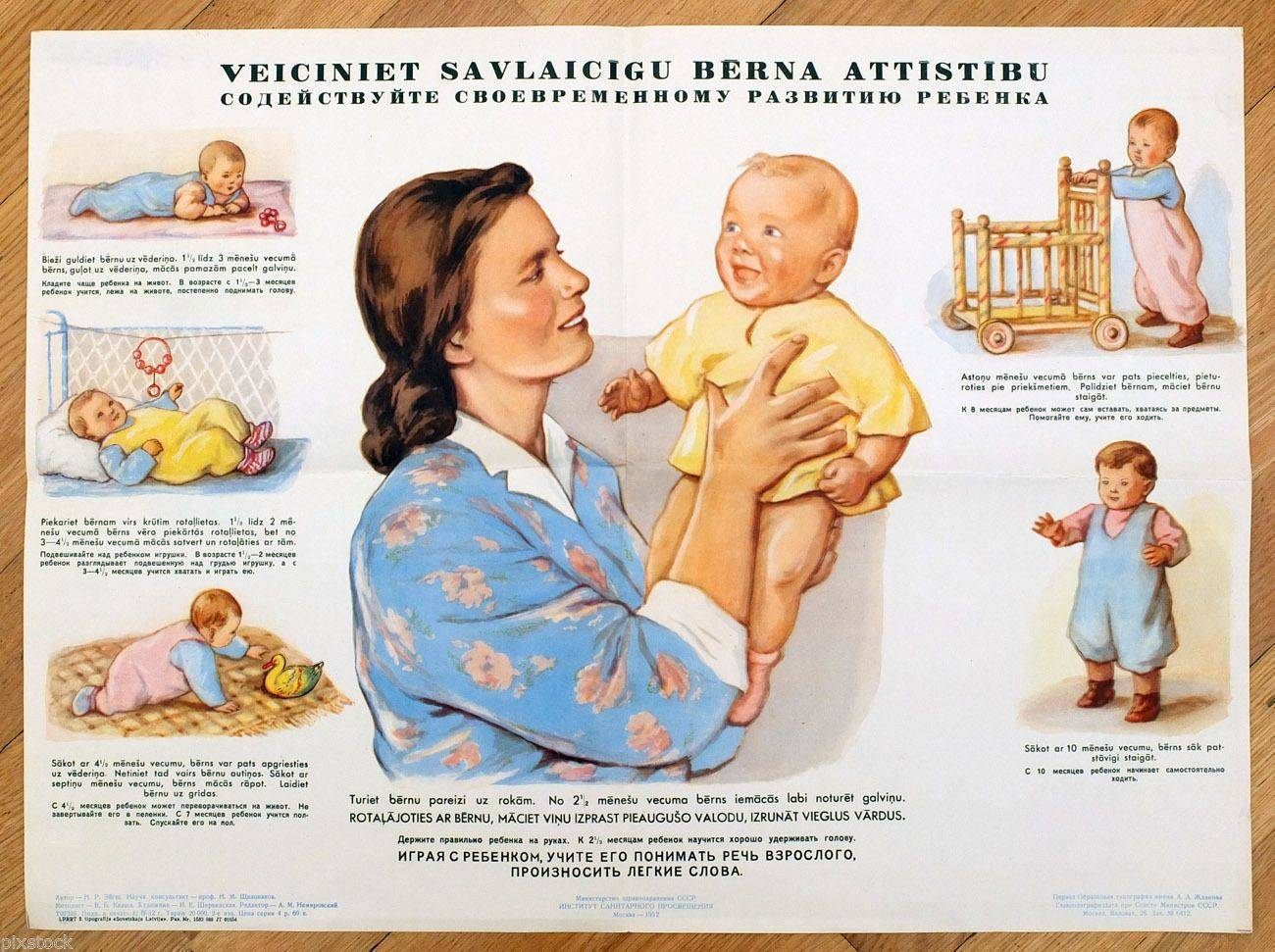 Во сколько ребенок начинает гулить??? - когда ребенок начинает гулить - запись пользователя блестка (bbbb) в сообществе здоровье новорожденных - babyblog.ru