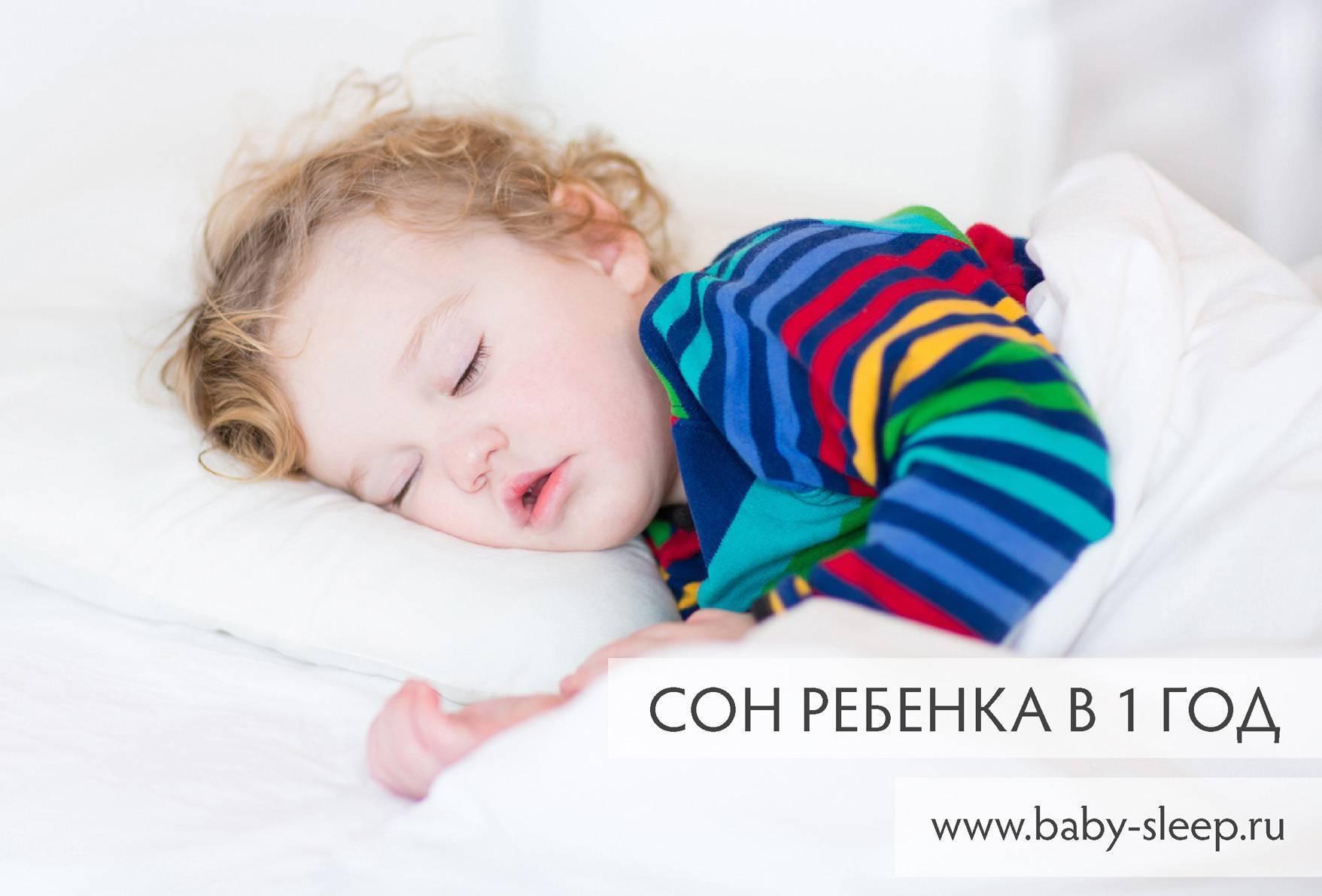 Маме на заметку: что делать, если у новорожденного красные глаза после родов