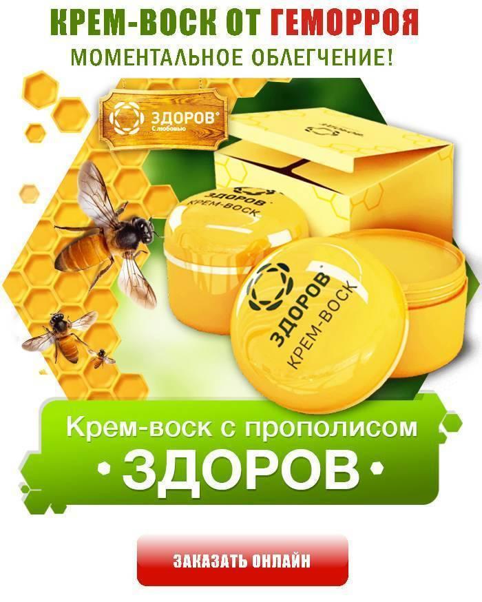 Glicerinovaya-svechka - запись пользователя козяблик (kozyablik) в сообществе здоровье новорожденных в категории стул новорожденного - babyblog.ru