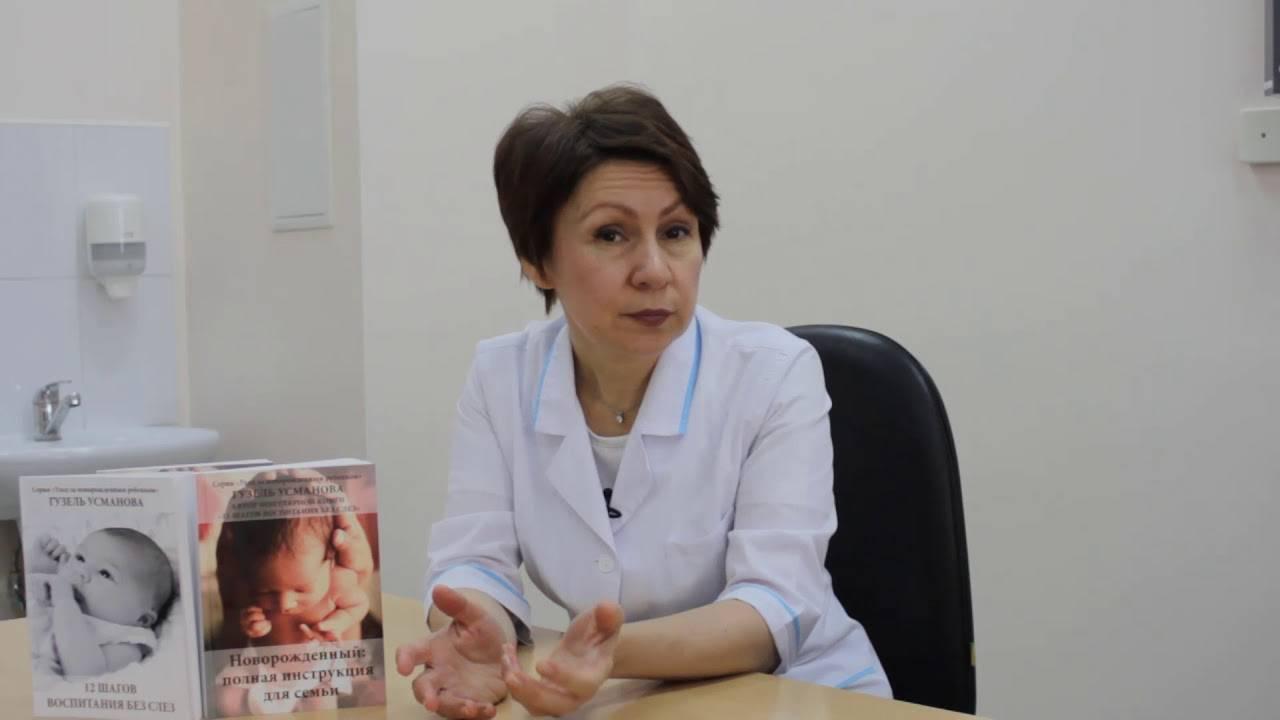 Лечение пилоростеноза у новорожденных