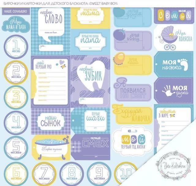 Метрика для новорожденных: схемы вышивки. узнаем как делается вышивка метрики для новорожденных?