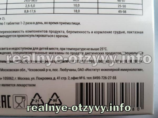 Как напоить ребенка? - запись пользователя ариэль (id2297141) в сообществе питание от года до трех в категории вода и напитки - babyblog.ru