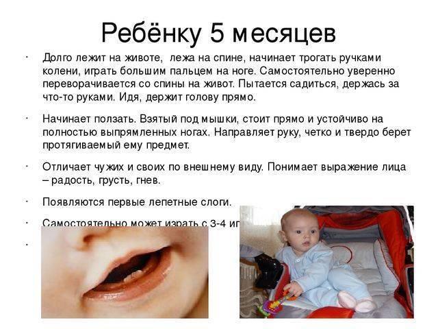 Когда ребёнок начинает улыбаться. во сколько месяцев новорожденный ребенок начинает осознанно улыбаться и смеяться