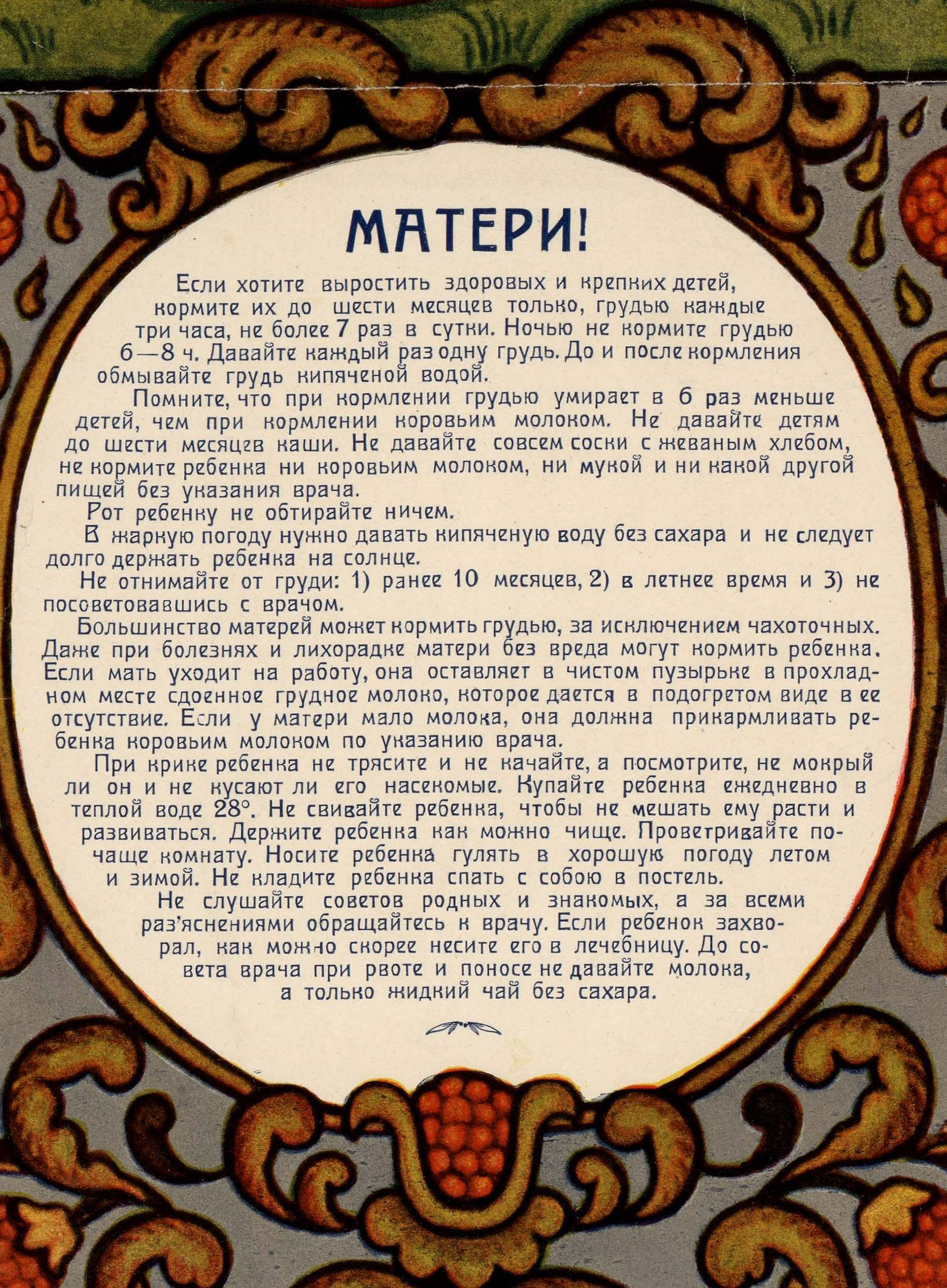 Ребенок 1.5 месяца плачет, когда беру на руки - запись пользователя sq (id834091) в сообществе развитие от рождения до года в категории взаимодействие ребенка с окружающими - babyblog.ru