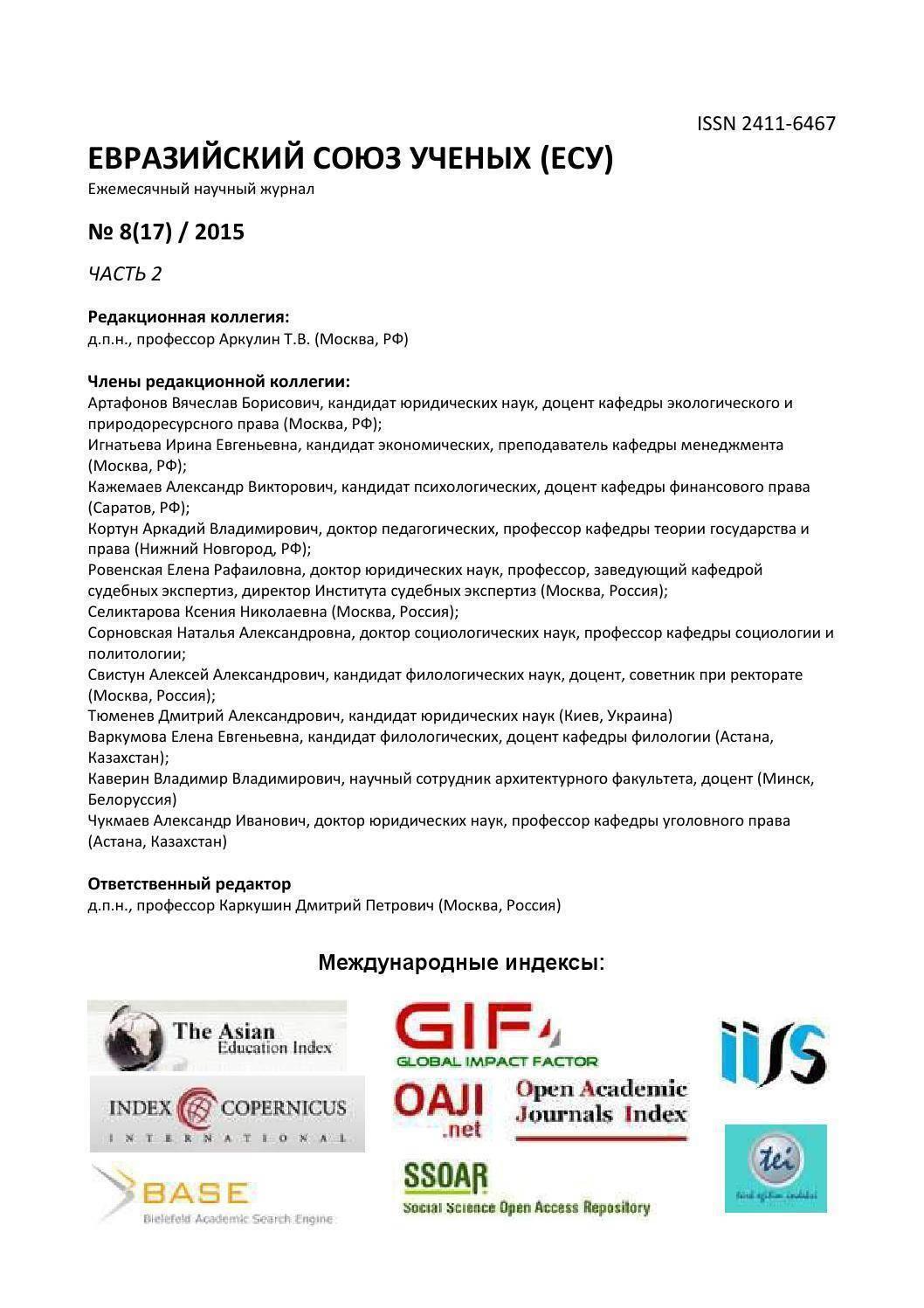 Витамин к в роддоме (канавит) - запись пользователя ольга (id1388131) в сообществе здоровье будущей мамы и малыша в категории новорожденный - babyblog.ru