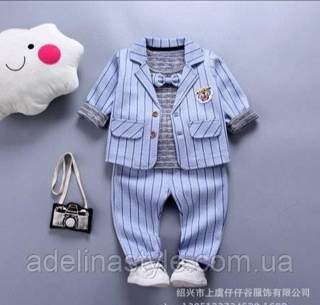 Одежда для малышей от 1 года до 2 лет