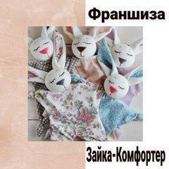 Комфортер игрушка-утешитель куски - комфортер для новорожденных отзывы - запись пользователя ирина (irina_iv) в дневнике - babyblog.ru