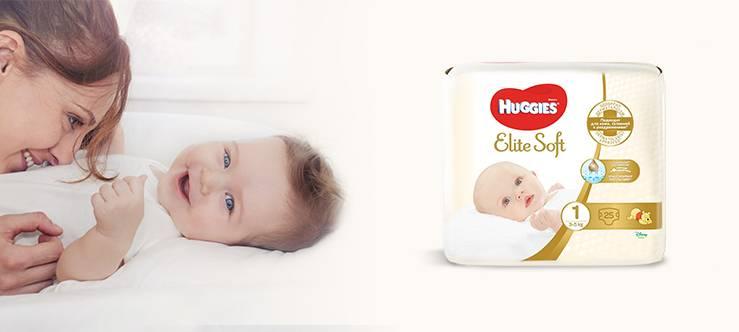 Как менять подгузник новорожденному и как часто это требуется