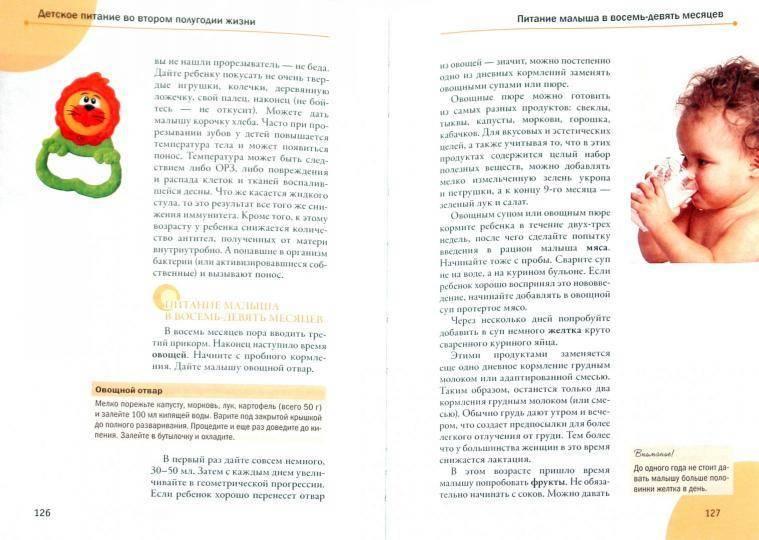 Можно ли кормиль грудным молоком если у мамы температура 37,5? - запись пользователя виктория (incinta) в сообществе грудное вскармливание в категории здоровье мамы - babyblog.ru