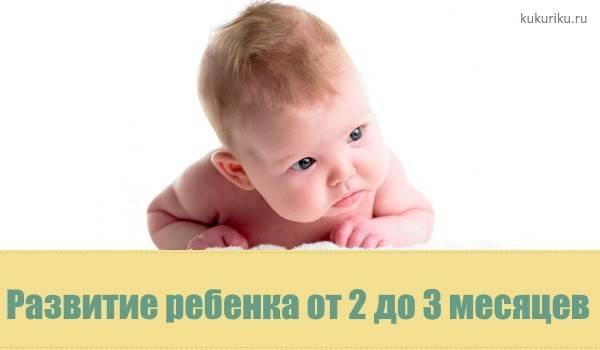 Утренний туалет новорождённого: ежедневный уход за ребёнком