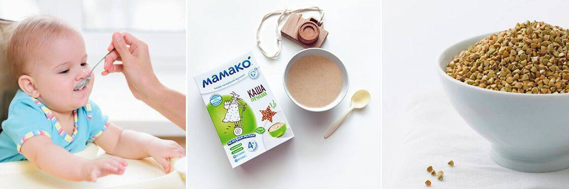 Молочная каша ребенку на гв. - запись пользователя наталья (id1910895) в сообществе питание новорожденного в категории всё о кашах - babyblog.ru