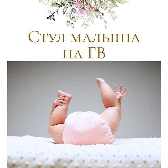 Овечий кал у ребенка: методы лечения и избавления в домашних условиях