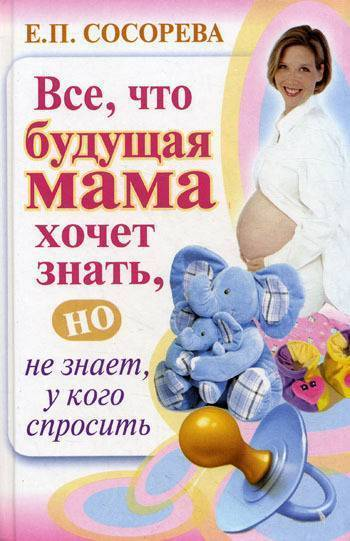 Как научить маленького ребенка постоять за себя? - запись пользователя елена  (krysia) в сообществе воспитание, психология - от года до трех в категории ошибки родителей - babyblog.ru