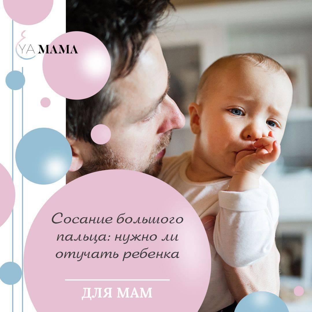 Как отучить от сиси на дневной сон? - запись пользователя олеся (id1711377) в сообществе грудное вскармливание в категории завершение гв после 2х лет - babyblog.ru