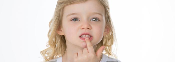 Причины появления прыщей в ротовой полости у ребенка и методы их лечения