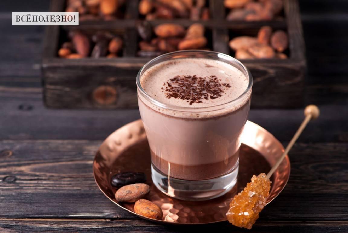 С какого возраста можно давать какао детям и как его вкусно приготовить
