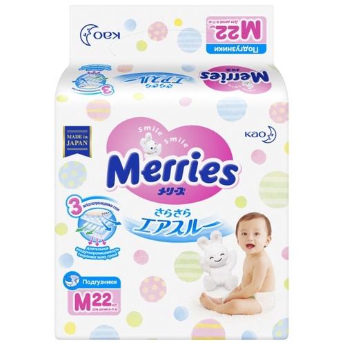 Как выбрать подгузники для новорожденных - отзывы с фото