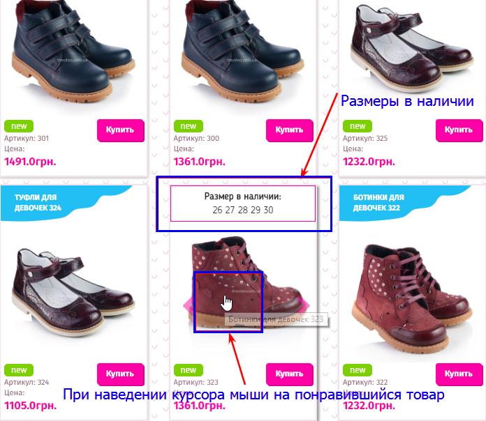 Как выбрать для малыша правильную зимнюю обувь?