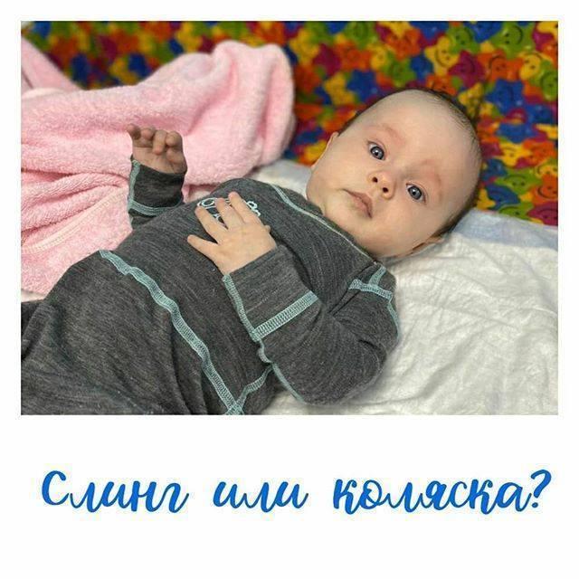 Слинг своими руками для новорожденного