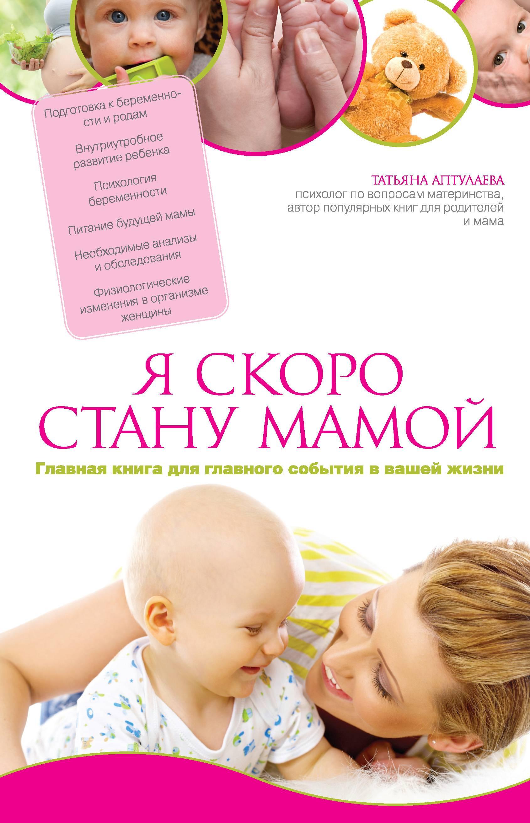 Когда начинать готовиться основательно - запись пользователя катя (id1175697) в сообществе образ жизни беременной в категории приданое для малыша - babyblog.ru
