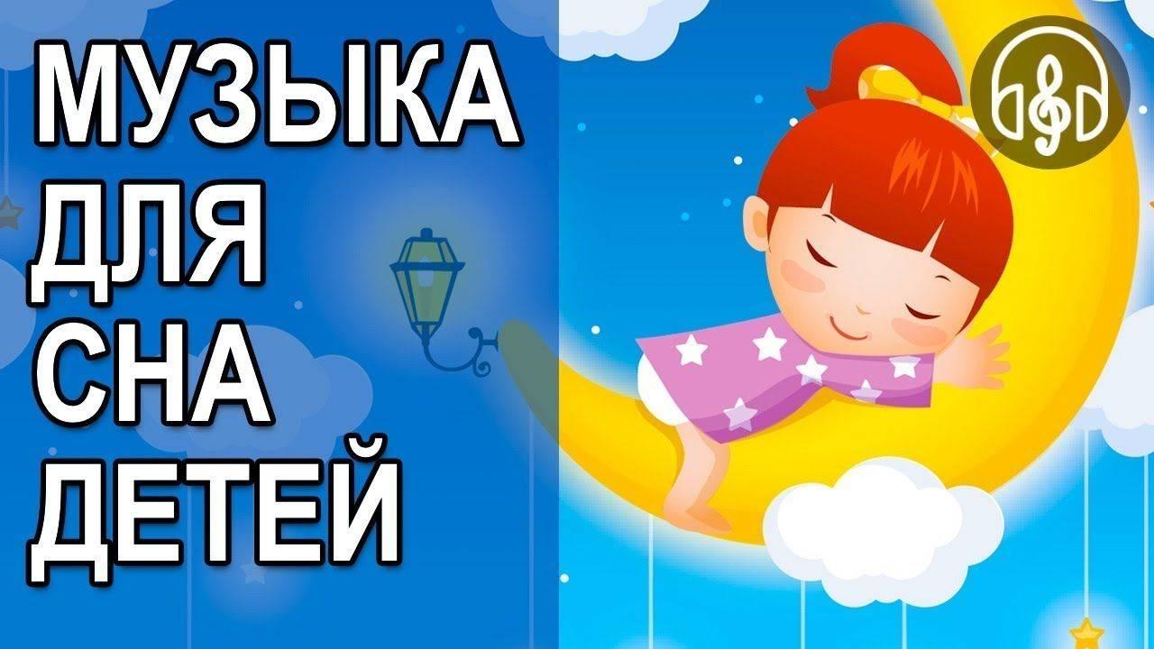 Детские колыбельные для малышей: текст песен для детей | метки: машинка