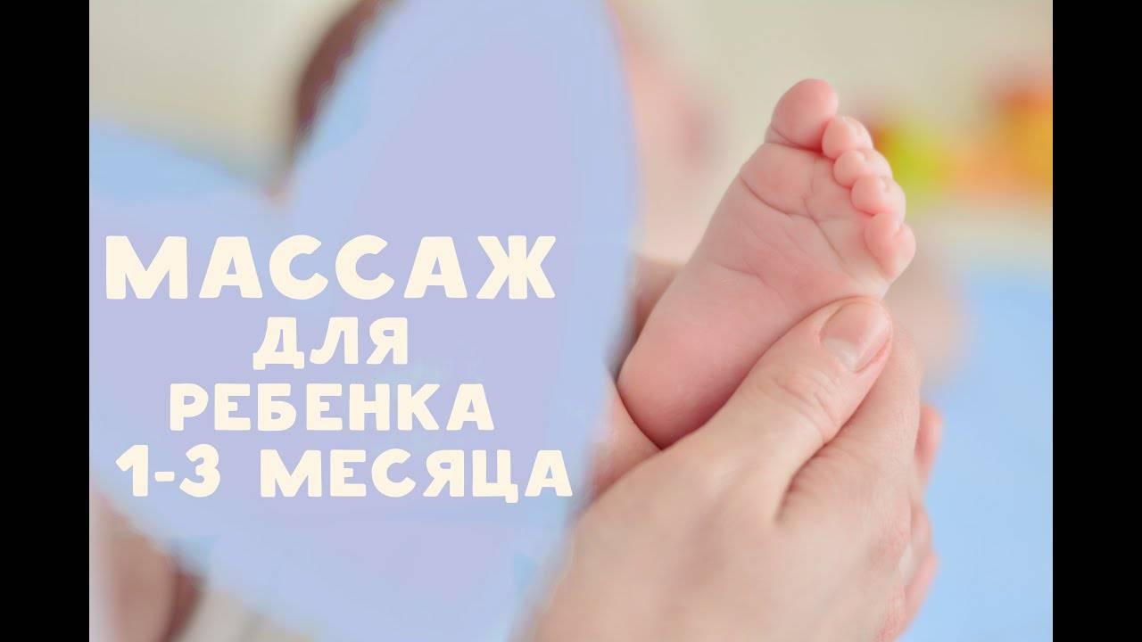 Развитие ребенка 5-ти месяцев: что умеет малыш, как делать массаж и упражнения на мяче