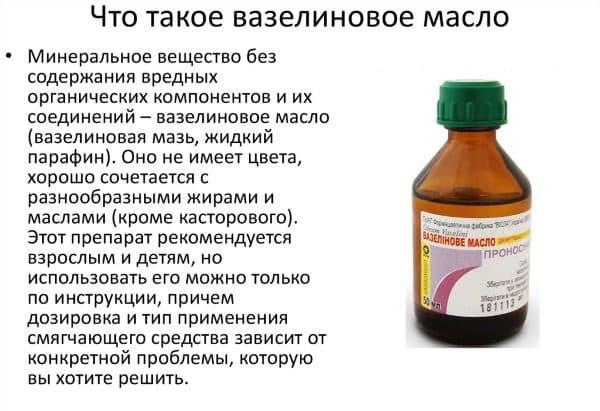 Какое масло лучше выбрать для новорожденных, применение и стерилизация дома