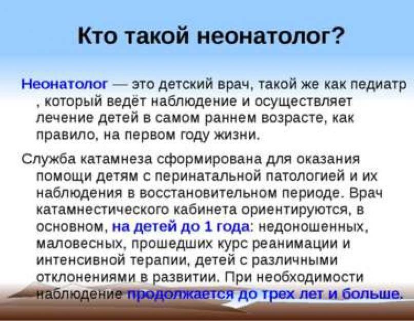 А что он умеет? или развитие навыков недоношенного ребенка. - недоношенные дети развитие по месяцам - запись пользователя юля (jenevamilaya) в сообществе развитие от рождения до года в категории недоношенные малыши - babyblog.ru