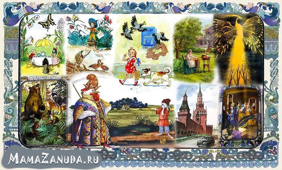 Книги для ребенка 3-4 года. что читаете вы? - какие сказки читать ребенку в 4 года - запись пользователя мария (maryanna) в сообществе развитие и обучение детей от трех до шести лет в категории книги - babyblog.ru