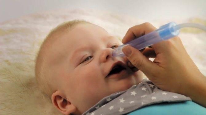 Отсасывать сопли ребенку опасно - правила лечения насморка от педиатров
