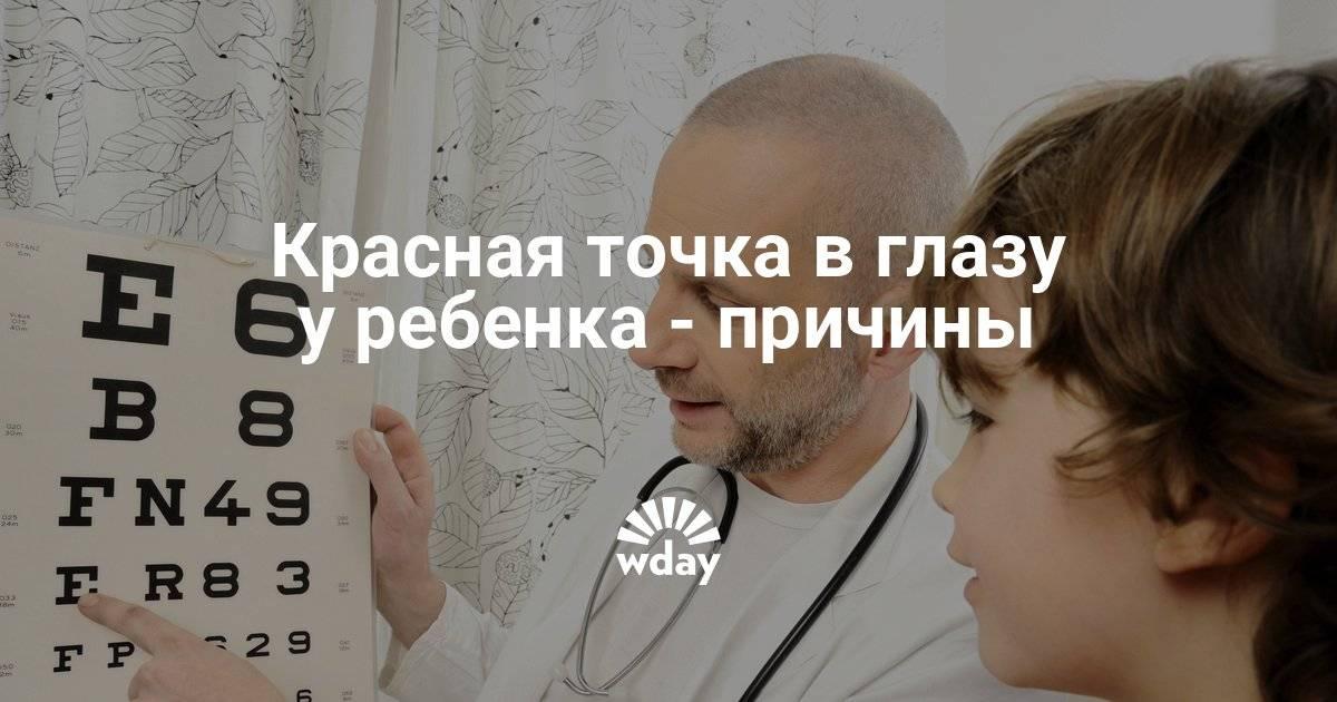 Красные пятна на лице у новорожденного
