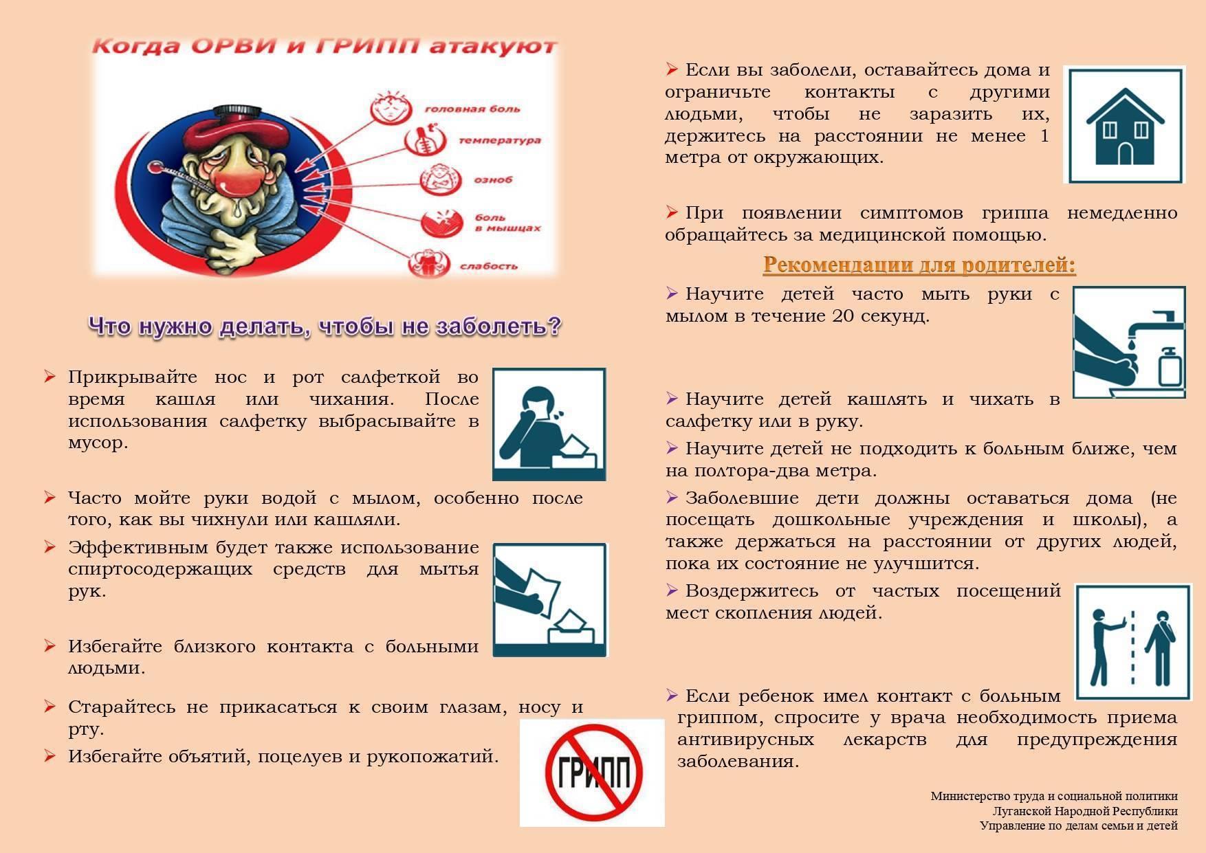 Ожог у ребенка!!! - ожог пузырь что делать лопнул - запись пользователя яна (id2084777) в сообществе детские болезни от года до трех в категории все об ожогах... - babyblog.ru