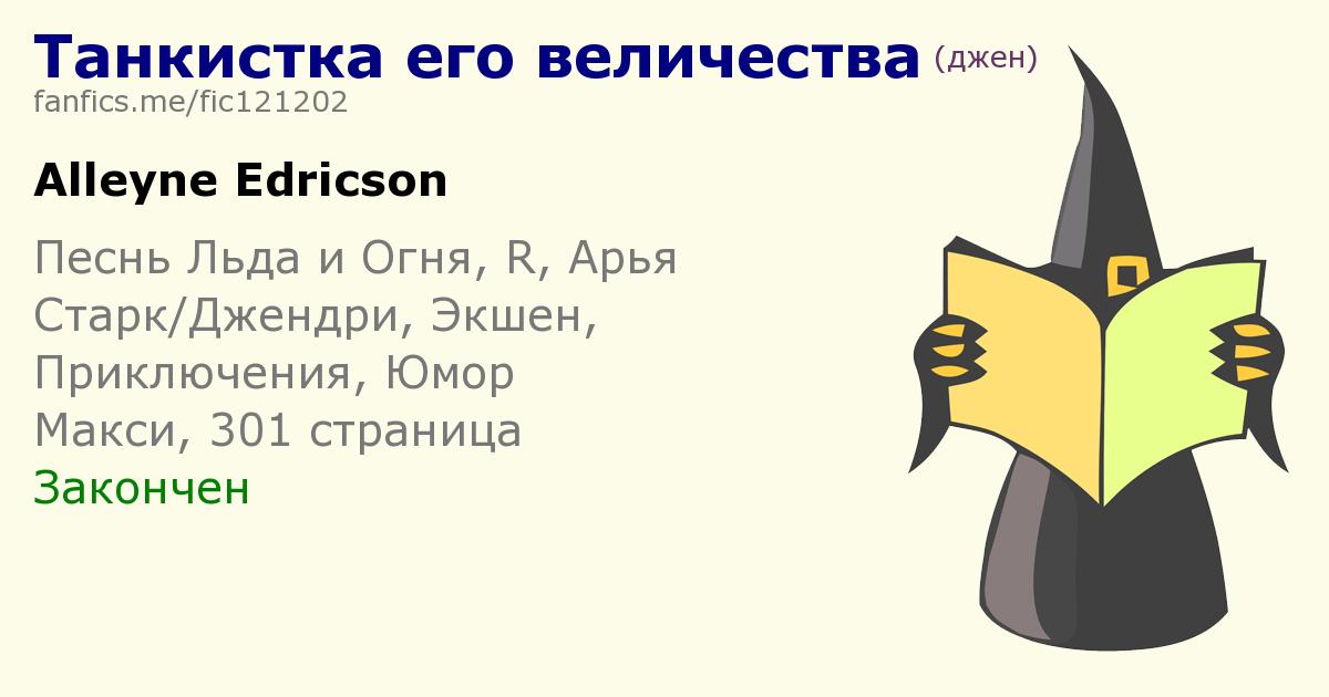 Sos! у ребенка 3 мес выпадают волосы, это нормально? - запись пользователя наталия (id1365177) в сообществе здоровье новорожденных в категории разное - babyblog.ru