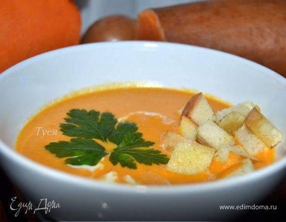 Суп из тыквы для ребенка — рецепт для грудничка