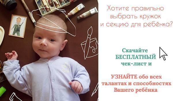 Чему я могу научить своего ребенка к 9 месяцам! - чему можно научить ребенка в 9 месяцев - запись пользователя дарья(lovewool) создаю,творю,мечтаю (darrrr) в сообществе развитие от рождения до года в категории методики развития - babyblog.ru