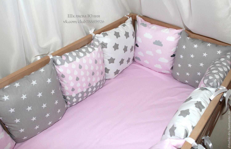 Размеры бортиков в кроватку для новорожденных: высота, длина и ширина