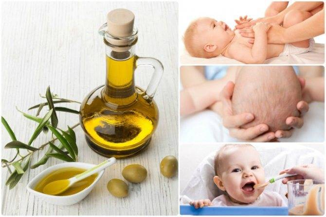 Масло для новорожденного - масло для новорожденных - запись пользователя валентина (id1080119) в сообществе здоровье новорожденных в категории гигиена малыша - babyblog.ru