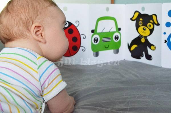 Когда малыш начинает следить глазками за яркой игрушкой и реагирует на звуки? - когда ребенок начинает следить за игрушками - запись пользователя бутявочка (vermut) в дневнике - babyblog.ru