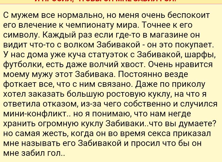 """Как не потерять себя в декрете??? - как не запустить себя в декрете - запись пользователя """"волшебная"""" мама-оля (mama-olia) в сообществе многодетные мамы в категории про нас красивых ..давайте вспомним что мы - женщины) - babyblog.ru"""