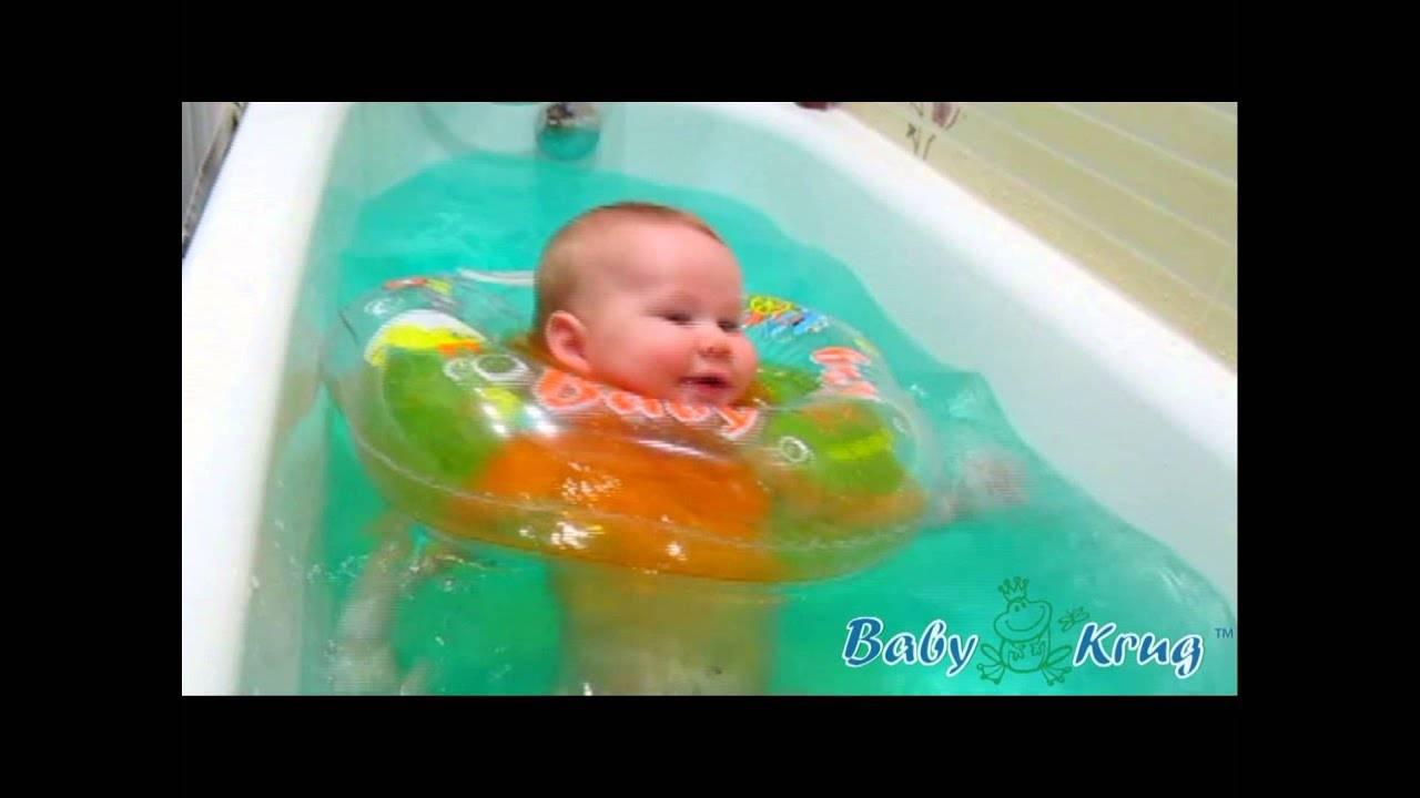 До какого возраста (или веса, или роста) можно купаться ребенку с кругом на шее в ванной? - запись пользователя ♛анна♛ (seledo4ka) в сообществе здоровье новорожденных в категории гигиена малыша - babyblog.ru