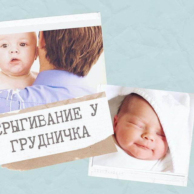 Корчимся, когда спим - почему младенец извивается - запись пользователя елена (alfaage) в сообществе здоровье новорожденных в категории сон новорожденного - babyblog.ru