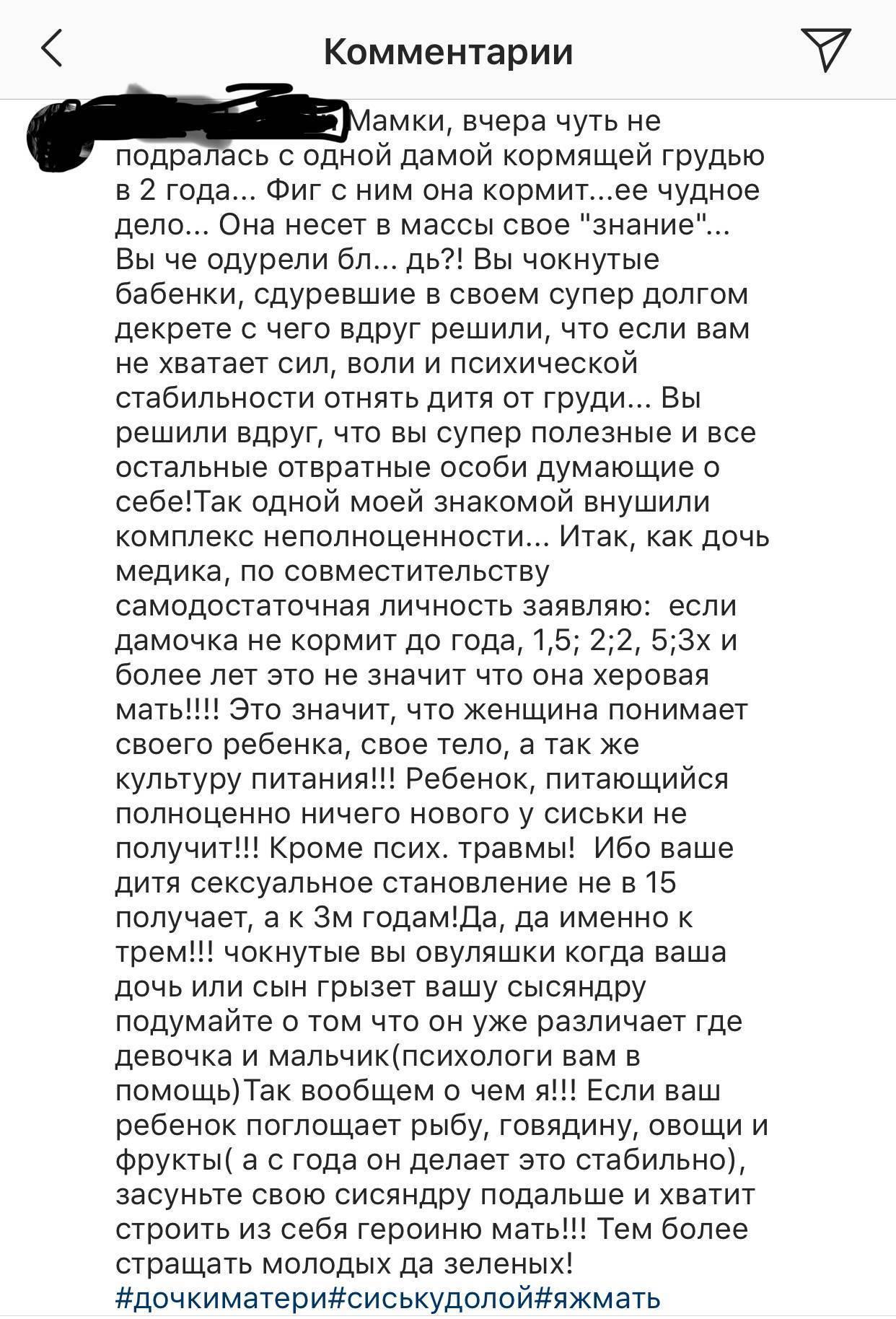 Предельный возраст кормления - запись пользователя катя (id1810223) в сообществе грудное вскармливание в категории опросы - babyblog.ru