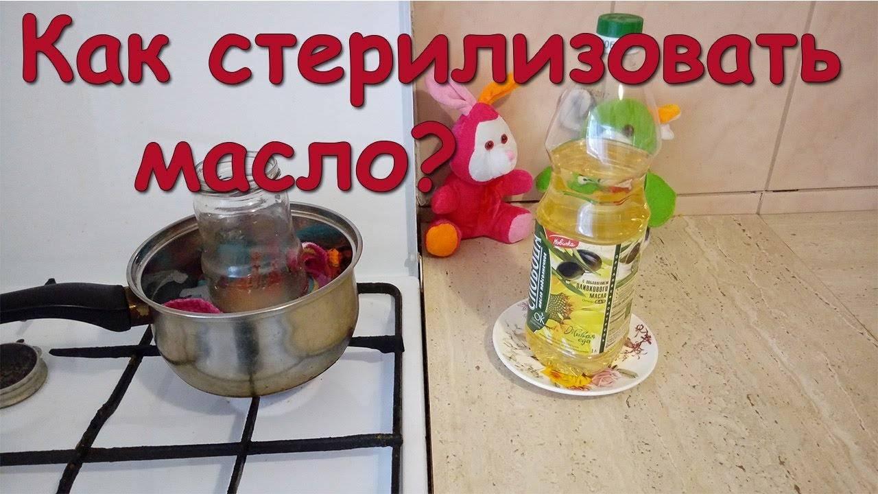 Как прокипятить масло для новорожденного на водяной бане