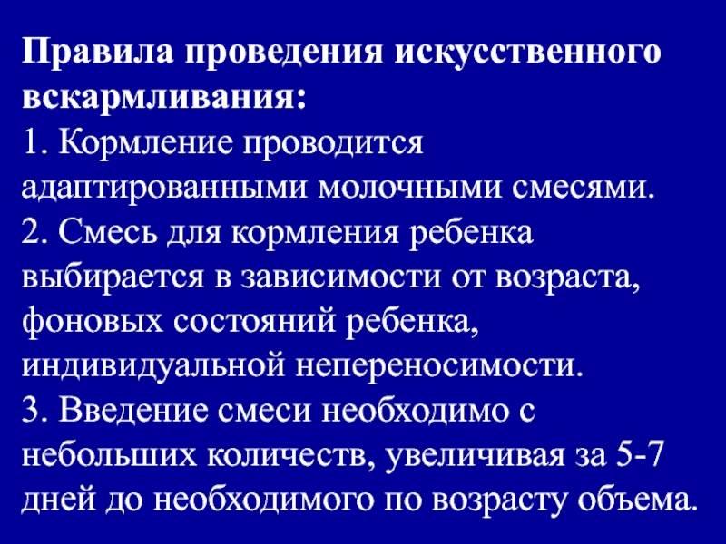 Кормление смесью после года! - запись пользователя дарья (id1157287) в сообществе искусственное вскармливание в категории прикорм: чем? как? когда? допаивание. молоко. - babyblog.ru