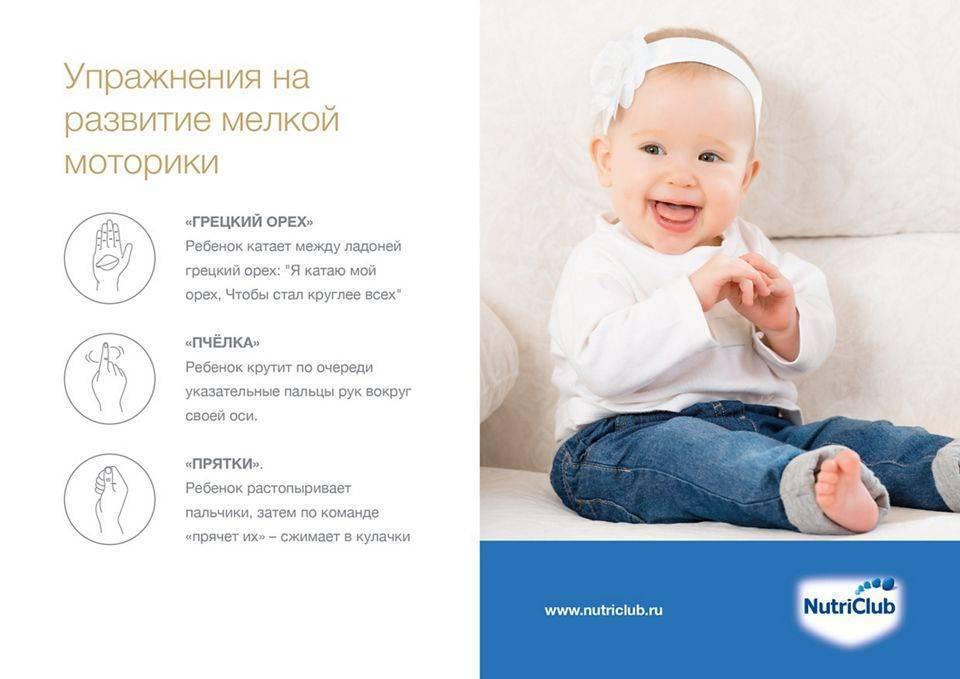 """Методический материал для педагогов и родителей """"развитие общей и мелкой моторики детей 2-3 лет"""""""